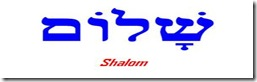 Shalom-with-text